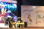 أول أمسية نسائية تُقام في مهرجان تمور الجوف