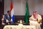 خادم الحرمين الشريفين يلتقي رئيس وزراء هولندا