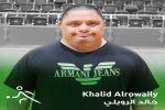 خالد الرويلي يحقق الميدالية البرونزية في منافسات البوتشي بالألعاب العالمية في أبوظبي