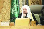 الشورى يوافق على تعديل المادة 28 من نظام المسؤولية المدنية عن الأضرار النووية