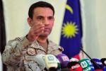 التحالف: نجاح عملية استهداف شبكة الطائرات المسيرة للحوثي في صنعاء