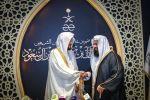 الشيخ صالح بن يحيى الشراري مستشاراً دعوياً بالمرتبة الثانية عشر بوزارة الشؤون الإسلامية