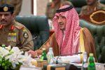 وزير الداخلية يترأس اجتماع اللجنة العليا للعمرة