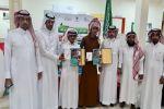 رئيس الجمعية الجغرافية السعودية يشكر مكتب التعليم بطبرجل