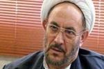 برلمانيون إيرانيون يدينون تعليقات مستشار الرئيس بشأن العراق