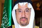 وزير التعليم يصدر قرارات بتكليف عدد من القيادات في الوزارة