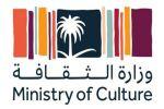 وزير الثقافة يعلن فتح المرحلة الثانية من الابتعاث لدراسة 9 تخصصات في أمريكا وبريطانيا وفرنسا وأستراليا