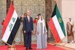 أمير الكويت يصل إلى بغداد في أول زيارة من نوعها منذ عقود