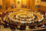 البرلمان العربي يصنف ميليشيا الحوثي جماعة إرهابية ويطالب الجامعة العربية والأمم المتحدة باتخاذ القرار نفسه