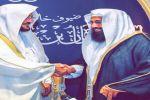 الشراري مديراً لإدارة المساجد والدعوة والإرشاد بمحافظة القريات