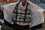 انتحاري يُفجِّر نفسه بين المصلين داخل حسينية عراقية وسقوط قتلى وجرحى
