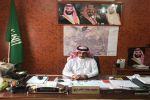 الشراري مديراً لقسم الأمن والسلامة في بلدية القريات