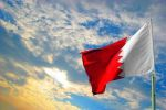 """البحرين: برنامج """"ما خفي أعظم"""" حلقة جديدة من تآمر قطر ضدنا.. وتصريحات """"الجلاهمة"""" تزوير للحقائق"""