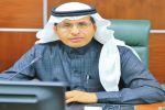 الدكتور أحمد بن صبيح الهملان الشراري مساعداً لوكيل جامعة الحدود الشمالية للدراسات العليا والبحث العلمي