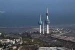 الكويت تدين بشدة تصريحات وزيرة خارجية السويد تجاه المملكة