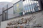 القنصلية تدعو السعوديين في هونج كونج لعدم التوجه إلى هذه المناطق