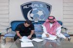 """""""الهلال"""" يتعاقد رسمياً مع """"كردي"""" لمدة 3 سنوات"""