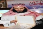 الشيخ الدكتور/عمر الثويني يحصل على درجة الدكتوراه بإمتياز مع مرتبة الشرف الأولى