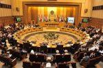 اجتماع طارئ لوزراء الخارجية العرب لبحث الموقف الأمريكي الأخير من الاستيطان الإسرائيلي