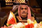 البحرين: مجلس التعاون الخليجي لم ولن يتدخل في شؤون إيران