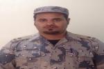 احمد الشراري الى رتبة رائد بقطاع حرس الحدود بمحافظة طريف