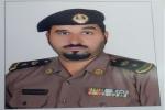 """صالح بن عويض الحريول الشراري إلى رتبة """"مقدم"""""""