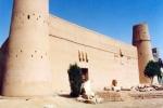 قرعة خليجي 22 الثلاثاء المقبل في قصر المصمك