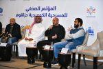 """في """"شتاء الرياض"""": مسرحية """"حزلقوم"""" تقدم أحمد مكي لأول مرة على خشبة المسرح"""