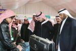أمير منطقة الجوف يزور جناح تعليم القريات بمهرجان القريات الدولي للطيور