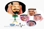 عبدالعزيز وسلمان ومقرن ومحمد وفيصل اسماء التوائم الخمسة ولقاء لوالدهم على قناة العربية الساعة الرابعة عصراً