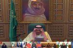برئاسة خادم الحرمين.. قادة دول مجموعة العشرين يعقدون القمة الاستثنائية الافتراضية