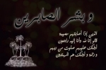 عبدالعزيز كايد سمر الشراري إلى رحمة الله تعالى