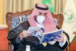 أمير الجوف يتسلم تقرير دراسة الاحتياج المجتمعي من فرع مؤسسة الراجحي الخيرية