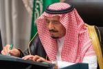مجلس الوزراء يعقد جلسته عبر الاتصال المرئي ويؤكد حرص السعودية على حل دائم وعادل للقضية الفلسطينية