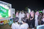 أمير منطقة الجوف يشارك الأهالي الاحتفال باليوم الوطني