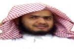 الشيخ محمد بن مرضي الهزيل يحصل على الدكتوراه من جامعة الإمام محمد بن سعود الإسلامية بالرياض