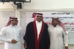 عبدالعزيز الشراري يحصل على الدكتوراه من الأردن