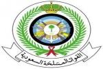 """""""الدفاع"""" تعلن عن موعد التسجيل للراغبين في الالتحاق بالكليات العسكرية"""