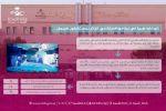 برنامج الاستشاري الزائر يسجل إنجازات طبية في مستشفى طبرجل