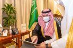 أمير الجوف يدشن برامج ومبادرات الصندوق المجتمعي