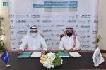 """""""الصندوق العقاري"""" و """"بنك الرياض"""" يوقعان اتفاقية لتقديم خدمات تمويلية في الفروع"""