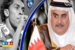 وزير خارجية البحرين سعيداً بخسارة بيروزي: كفو يا الهلال.. سوّيتهم مثلوثة