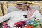 ترقية الأستاذ سعود حصيِّن القويني للمرتبة السادسة بمكتب الأحوال المدنية بمحافظة القريات