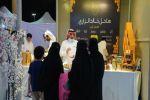 مهرجان التمر والعسل يواصل فعالياته بمدينة المعارض بدومة الجندل