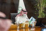أمير منطقة الجوف يناقش مع عدد من المسؤولين منجزات وتحديات حملة الـ 90 يوماً لمعالجة التشوه البصري
