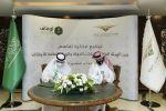 """لتسهيل إجراءات إفراغ العقارات المنزوعة.. توقيع مذكرة تعاون بين عقارات الدولة و""""الأوقاف"""""""