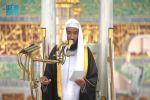إمام المسجد النبوي يذكّر بضرورة اتباع السنّة والحذر من البدع