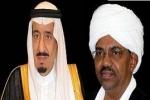خادم الحرمين الشريفين يتلقى اتصالاً هاتفياً من الرئيس السوداني