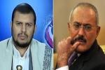 وفد الانقلابيين الحوثيين إلى جنيف عالق في جيبوتي