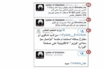 هاكر الوزارات يدفع وزارة التعليم العالي إلى الرد بعد تهديه باختراق حسابها على تويتر